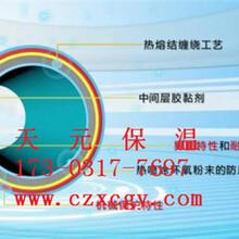 电力外3PE内环氧防腐钢管厂家电话图片