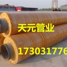 液化气内8710外3PE防腐钢管免费报价图片