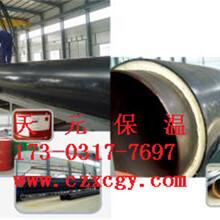 小口径直埋预制保温钢管专业厂家图片