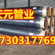 《液化气3PE防腐管道》免费送货湖南图片
