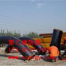 加强级内8710外3PE防腐钢管厂家图片