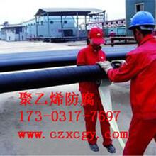 小口径内8710外3PE防腐钢管生产厂家图片