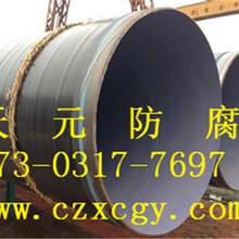 便宜的内8710外3PE防腐钢管价格图片
