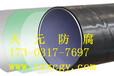 新疆高分子无毒防腐钢管现货
