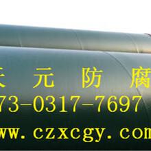 环保型涂塑复合钢管合格厂家图片
