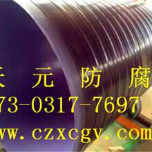 电力保温钢管专业厂家图片