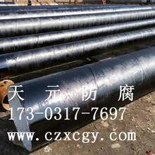 普通级外3PE内环氧防腐钢管厂家报价图片