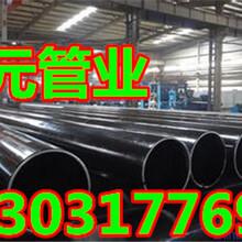 优质内8710外3PE防腐钢管大型厂家图片