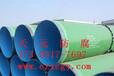 辽宁外环氧防腐钢管专业