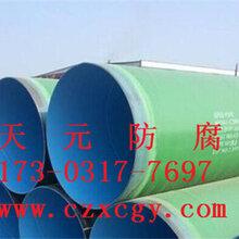 城市供水钢套钢保温钢管直销厂家图片