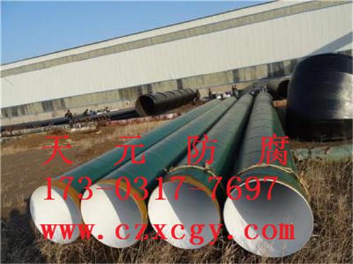 济宁高密度聚氨酯发泡保温钢管价格