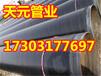 普通级内外壁防腐钢管直销厂家