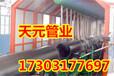 输水用内外壁防腐钢管直销厂家