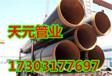 新疆环氧树脂防腐钢管电话