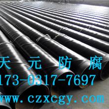 环保型环氧粉末防腐钢管免费报价图片