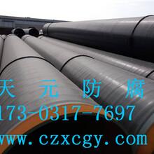 预制直埋预制保温钢管价格图片