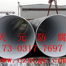 环保型环氧粉末防腐钢管专业生产厂家图片