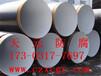 新疆聚氨酯保温钢管报价