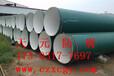 新疆环氧防腐钢管多少钱一吨