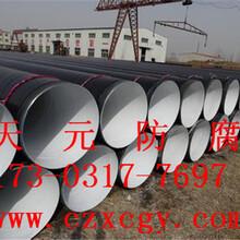 供水内8710外3PE防腐钢管厂家送货图片