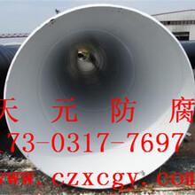 便宜的预制保温钢管价格图片