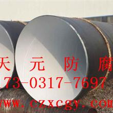 煤改电钢塑复合防腐钢管大型厂家图片