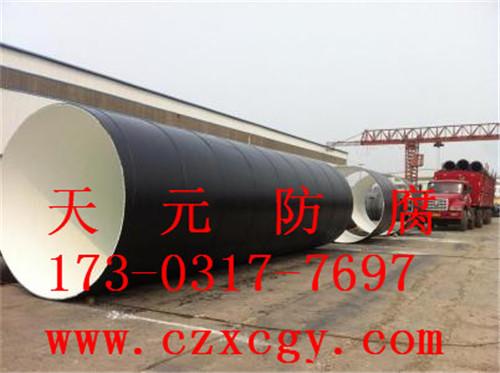 新化E防腐钢管厂家