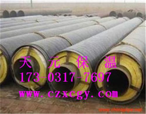 睢宁IPN8710防腐钢管