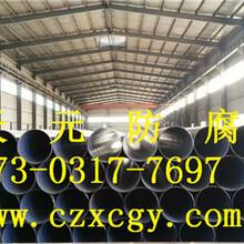 普通级供暖保温钢管厂家送货图片