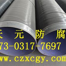 煤改气内8710外3PE防腐钢管专业生产厂家图片