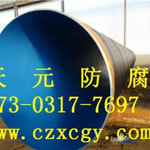 供水直埋预制保温钢管专业厂家图片