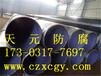 普通级内外壁防腐钢管合格供应商