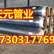 矿用内8710外3PE防腐钢管直销图片