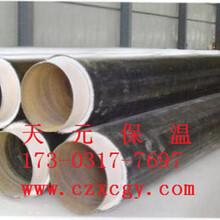 输气外3PE内环氧防腐钢管厂家报价图片