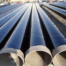 输油内8710外3PE防腐钢管专业厂家图片