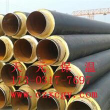 加强级衬塑钢管实体厂家图片