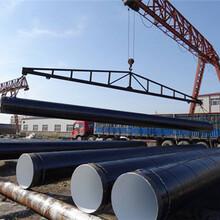 供水内8710外3PE防腐钢管大型厂家图片