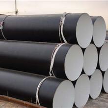 预制环氧粉末防腐钢管免费报价图片