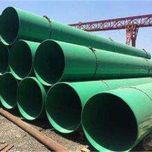 便宜的外3PE内环氧防腐钢管厂家电话图片