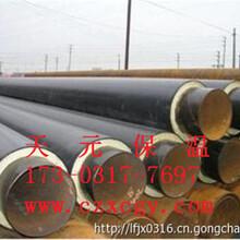 预制直埋预制保温钢管厂家送货图片