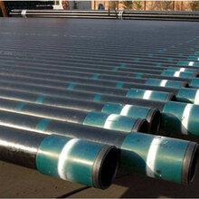加强级高分子8710防腐钢管生产厂图片