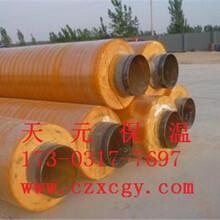 环保型直埋预制保温钢管专业厂家图片