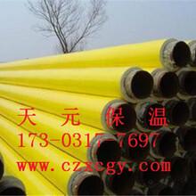 小口径直埋预制保温钢管价格图片