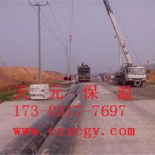 环保型内外防腐钢管直销厂家图片