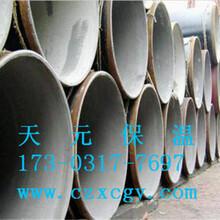 环保型内8710外3PE防腐钢管报价图片