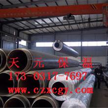 环保型直埋预制保温钢管价格图片