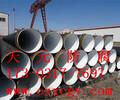 3pe防腐螺旋焊接钢管价格滨州加工制作