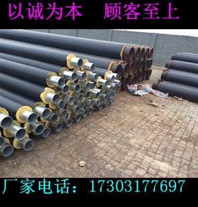 煤沥青防腐钢管价格晋城销售热线