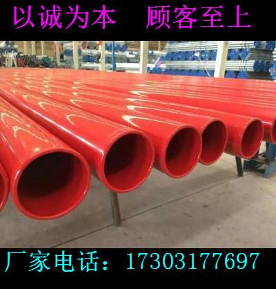 出口3pe防腐螺旋钢管漳州厂