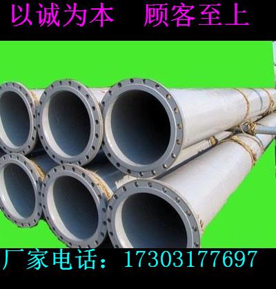 环氧煤沥青无缝防腐钢管沧州厂
